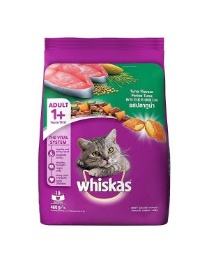 Whiskas Adult (+1 year) Dry Cat Food Food, Tuna Flavour, 480g  15Packts