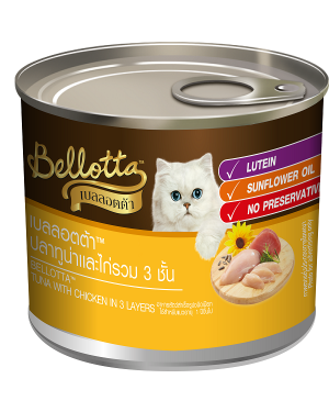 Bellotta Wet Cat Food Tuna in Jelly Topping Chicken 3 Layers Tin 185g ( Pack of 10)