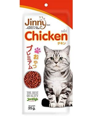 Jerhigh Jinny Cat, Made from Real Chicken 35 g
