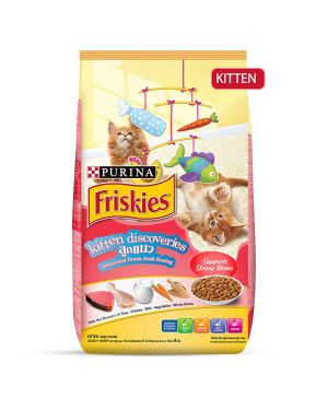 Purina FRISKIES Kitten Discoveries Baby Cat Food, Tuna Chicken Milk Vegetables & Whole Grain Flavours, 1.1kg Pack