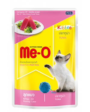 ME-O Tuna Pouch - Kitten - Wet Food 80GM (PACK OF 48 POUCHES)