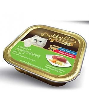 Bellota Tray Tuna with Vegetables in Gravy Wet Cat Food Tray, 80gm