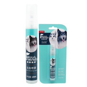 Fresh Friends Advanced Dental Spray - Pocket Size 14ml FOR DOGS AND CATS